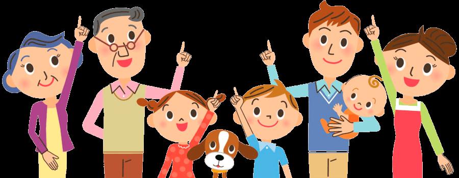 Imagen Familia - QueSeguro